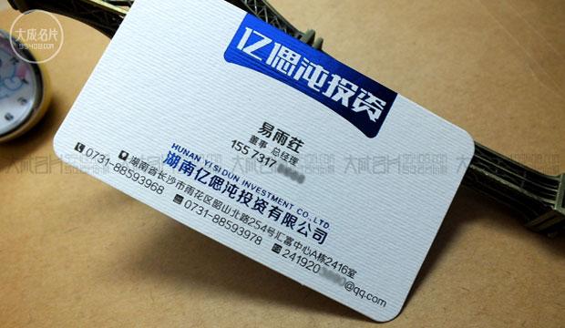 圆角烫蓝金名片-【尚可名片】