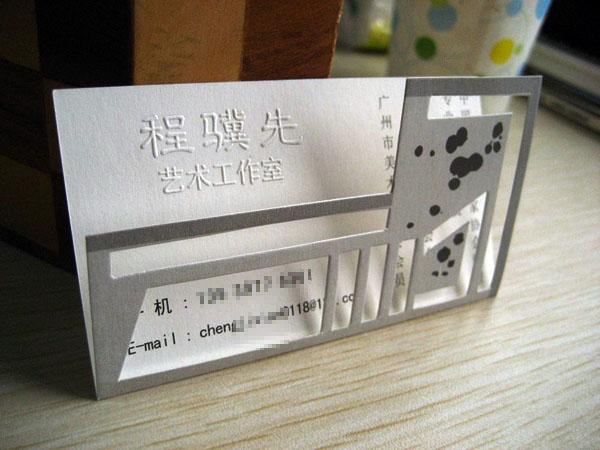 艺术工作室名片设计欣赏  异型折卡名片