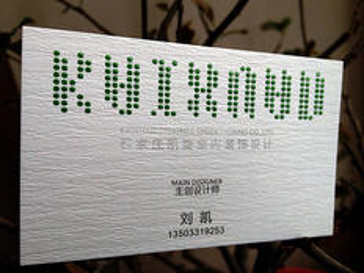 韩国竹棉名片欣赏   水晶UV名片欣赏  装饰设计名片欣赏
