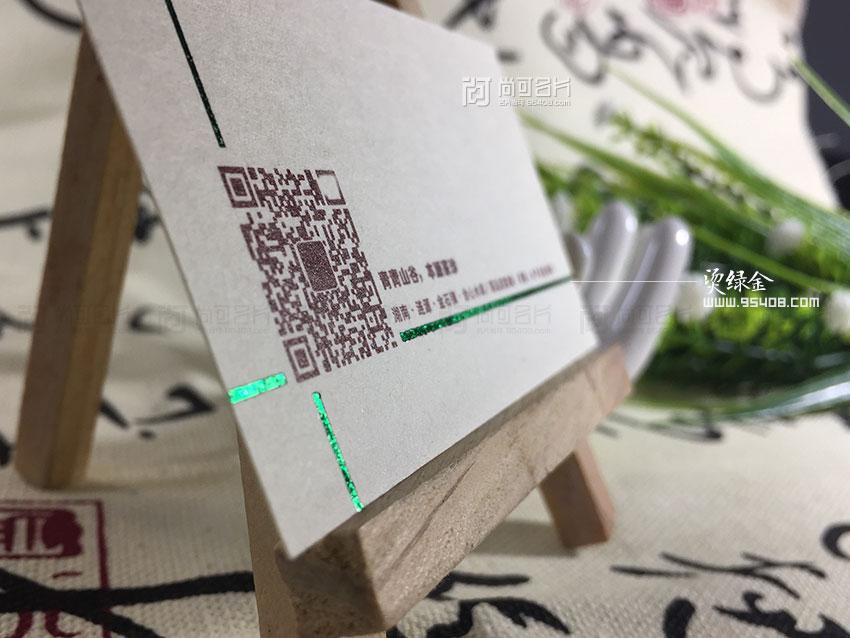 工艺推荐欣赏:名片工艺与纸张、设计搭配效果实拍欣赏-【尚可名片】