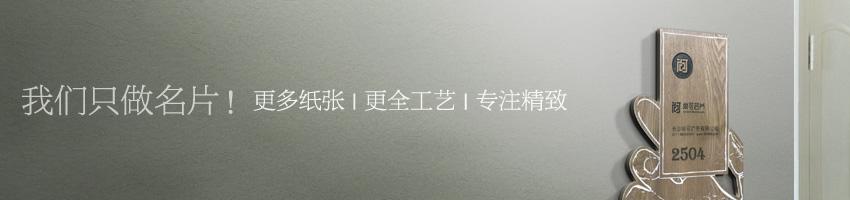 关于我们!尚可:还行的意思(╯▽╰)-【尚可名片】