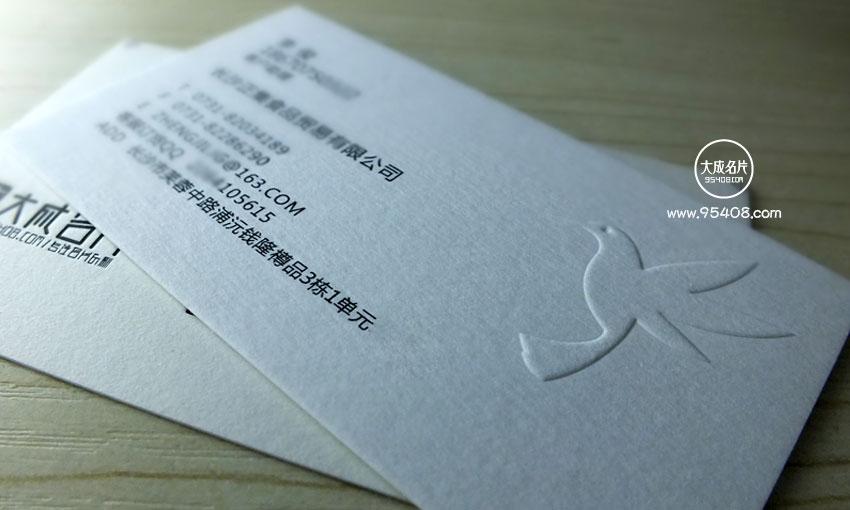 法國麗芙典雅超白 [名片紙張] AAAA 4A系列 紋路肌理-【尚可名片】