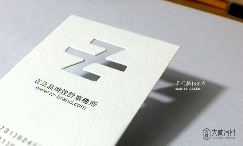 名片工艺:异型模切-【尚可名片】