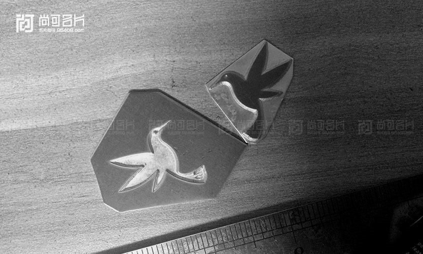 小图形的无色击凸名片-【尚可名片】