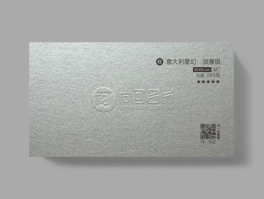 珠光炫彩-【尚可名片】