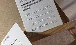 名片-【尚可名片】