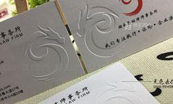 名片制作、名片印刷-【尚可名片】