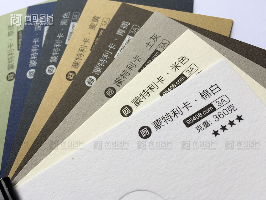 名片纸张-【尚可名片】