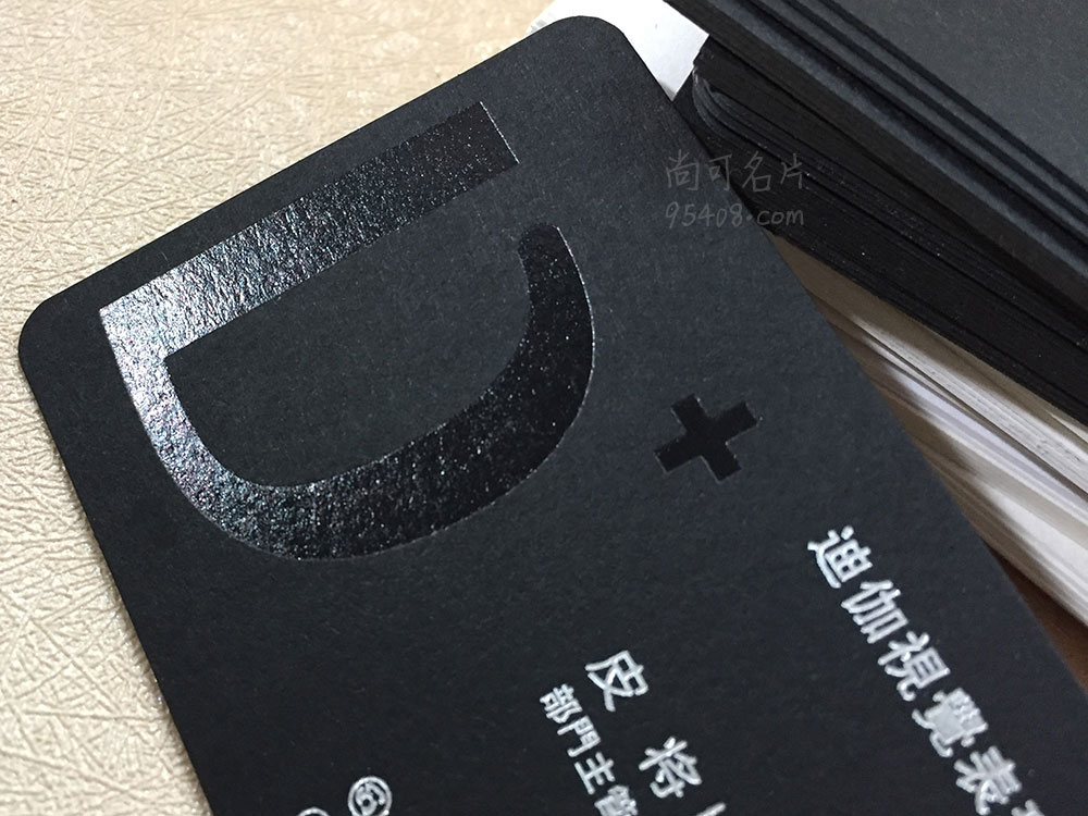 10款黑色纸张烫银/印银工艺展现-【尚可名片】