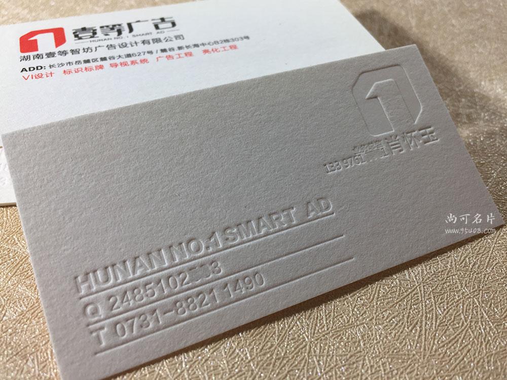 12款超窄尺寸名片(90×45 / 90x40mm)工艺实拍-【尚可名片】